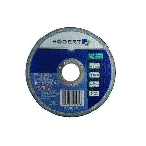 Pjovimo diskas 125 x 1.0 x 22.23mm