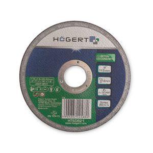 Pjovimo diskas betono pjovimui 125 x 1.6 x 22.23mm